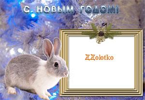 http://mirphotoshopa.at.ua/ramki/20.jpg