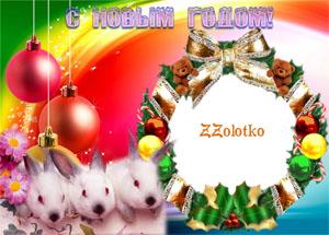 http://mirphotoshopa.at.ua/ramki/21.jpg